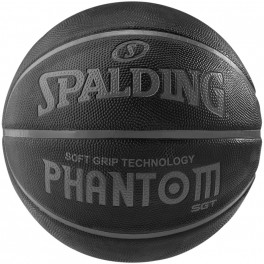 NBA Phantom Sponge Rubber