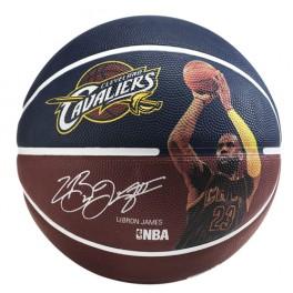 SPALDING basketbalová lopta NBA PLAYER LEBRON JAMES (sz. 7)